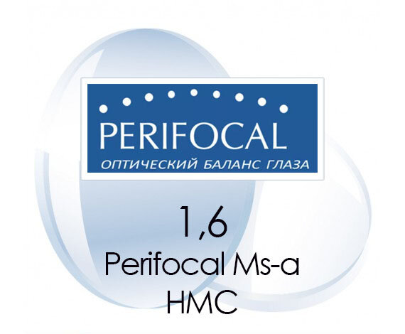 1,6 Perifocal Ms-a HMC